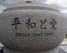Japanese symbols peace-and-love