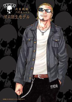 六代目武装戦線頭 河内鉄生 Character Inspiration, Character Design, Crows Zero, Manga Artist, Gangsters, Bikers, Cartoon, Comics, Poster