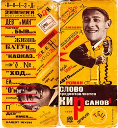 """Kirsanov has the 'Right of Word.' Avant-Garde graphic design by Solomon Telingater.   Published by: """"GIZ"""" State Publishing, 1930. Edition of 3000"""