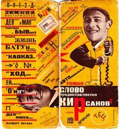 """Kirsanov has the 'Right of Word.' - Telingater | Flickr – Compartilhamento de fotos!"