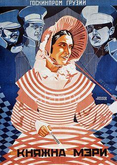 Russian Movie poster by Grigory Borisov (1899-1942) & Nikolai Prusakov (1900-1952), 1927, 'Princess Mary after M. Lermontov'.