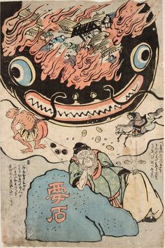 Namazu-E: Catfish and earthquake prints from 19th century Japan. I did a huge paper on these, in college.