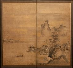 Japanese Screen: Chinese Landscape