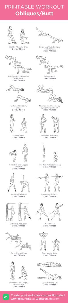 Obliques/Butt:my visual workout created at WorkoutLabs.com • Click through to customize and download as a FREE PDF! #customworkout