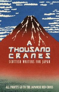 This collection of short stories, haiku, poetry and memories of the wonderful, diverse world of Japan, packed with all the humour, joy and passion of Japanese life. The collection includes exclusive contributions from some of the best new authors in Scotland including Katy McAulay, J David Simons, Helen Sedgwick, Lorna Callery and many more.
