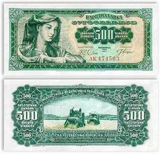 50 Dinara Yugoslavia Pick 101 1990 UNC