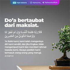 Hijrah Islam, Doa Islam, Quran Quotes Inspirational, Islamic Love Quotes, Hadith Quotes, Muslim Quotes, Religion Quotes, Islam Facts, Islamic Messages