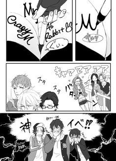 おまめ (@ura_mame___suke) さんの漫画   32作目   ツイコミ(仮) Kaneki, Hot Anime Couples, Capricorn And Taurus, Yaoi Hard, Rap Battle, Handsome Anime, My Hero Academia Manga, Manga Comics, Fujoshi