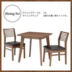 Dining Table 50%OFF ダイニングセット北欧カントリーお洒落テーブル インテリア 雑貨 家具 Modern ¥28800yen 〆08月04日