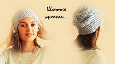 Шапка КРЮЧКОМ - вязание шапки крючком для начинающих #knitmomblog