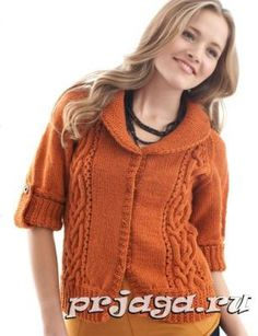 5f2ef627d 25 Best Free Patterns  Cardigans and Sweaters images