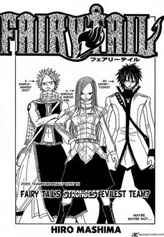 Fairy Tail 11 - Page 1