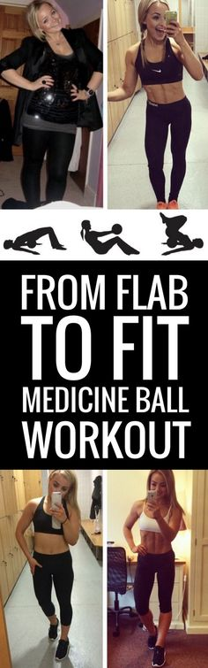 Short intense exercises really push your body to places it hasn't been before. Get tight and toned fast with these 6 exercises. Fitness Tips, Health Fitness, Get Toned, Medicine Ball, Just Don, At Home Workouts, Exercises, Tights, People