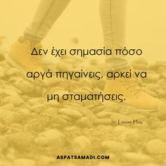 Greek Quotes, Business Quotes, Thoughts, Sayings, Learning, Motivational, Notes, Angel, Life