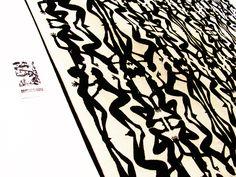 Nymphs Carpet   Designer Elisa Berger