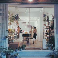 小器 花店