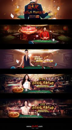 真人娛樂 Tattoo name tattoos Web Design, Game Ui Design, Web Banner Design, Graphic Design, Promotional Banners, Promotional Design, Fb Banner, Entertainment Sites, Casino Promotion
