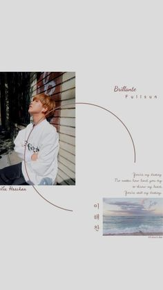 From NCTzen with love T Wallpaper, Wallpaper Quotes, Disney Wallpaper, Wallpaper Backgrounds, Vaporwave Anime, Movies And Series, Jaehyun Nct, My Destiny, Kpop Aesthetic