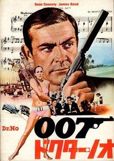 JAMES BOND - DR. NO - Japanese movie program (R1972) - front cover