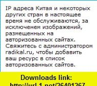 The Sentinels Set of  1-3 #1-The Devils Hand; #2-Dark Powers; #3-Death Dance Jack McKinney ,   ,  , ASIN: B002TT6M02 , tutorials , pdf , ebook , torrent , downloads , rapidshare , filesonic , hotfile , megaupload , fileserve