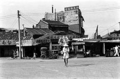 社會風景 ( 1950-1965 ) ( 鄧南光 / 台北新公園 / 1950's )