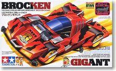 Broken gigant