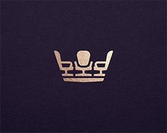 Logo Design - RoyalChairs | Designed by Stulgin | BrandCrowd $ALE #royal #crown #king #office #chairs #chair #furniture #logo