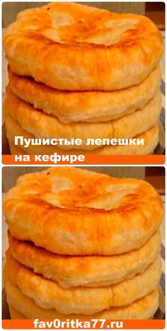 World's Best Food, Good Food, Cooking Time, Cooking Recipes, My Favorite Food, Favorite Recipes, Russian Recipes, Daily Meals, What To Cook