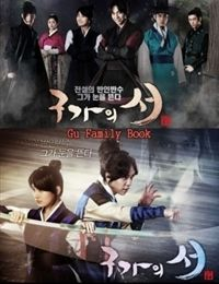 Gu Family Book drama | Watch Gu Family Book drama online in high quality