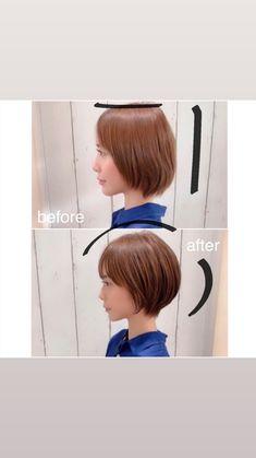 Pin on ヘアスタイル Girl Short Hair, Short Hair Cuts, Medium Hair Styles, Curly Hair Styles, Corte Bob, Japanese Hairstyle, Hair Color And Cut, One Hair, Gorgeous Hair