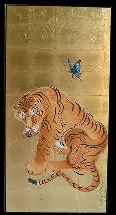 Japanese tiger and butterfly