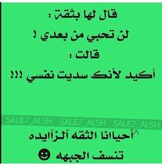 هههههههههههههههههههههههههه
