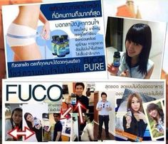"""Kilow out by FUCO PURE """" TARGET THE STOMACH BURN THE FAT """" Price US$70 / Bottle ( 90 Capsules ) Pre - Order 00 66 84 259 2278 / bestbuybestoffer111@hotmail.com / http://beautynonstop.myreadyweb.com/"""