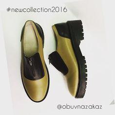 #newcollection Эти туфли из нашей новой коллекции ВЕСНА-ЛЕТО 2016 уже доступны к заказу Причем не только в цвете оливки, но и в любом другом цвете из нашей палитры ❤️РАБОТАЕМ ДЛЯ ВАС❤️