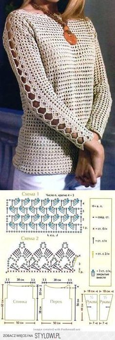 Beige Top with Sleeve Design free crochet graph pattern                                                                                                                                                      More