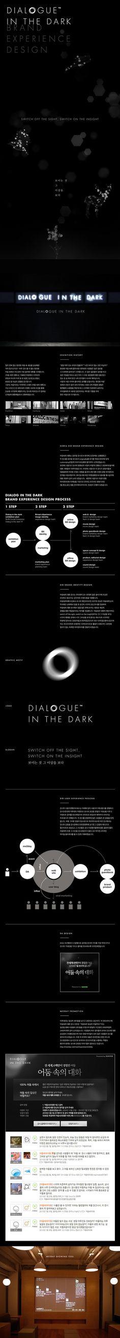 Dialog in the dark (Korea) Brand experience design on Behance