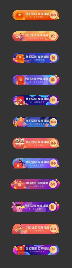 App Ui Design, Flyer Design, Logo Design, Sale Banner, Web Banner, Mobile Banner, Card Ui, Creative Banners, Red Packet
