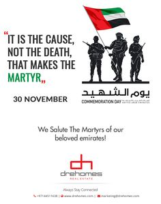 We Salute The Martyrs of our beloved emirates! Dubai, Death, Marketing, Hot