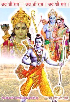 Ram Wallpaper Maryada Purus Tam Shri Ramsita Ram Songsita Ram Images