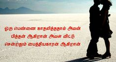 dp name photo