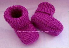 Пинетки спицами knitting baby booties