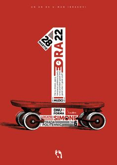 Stefan Lucut, graphic design, poster, typography, red