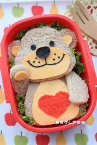 funny food - creative food for young and old prepared creatively - Kreatives Essen - Cute Food, Good Food, Yummy Food, Bento Recipes, Baby Food Recipes, Food Crafts, Diy Food, Food Tips, Food Hacks