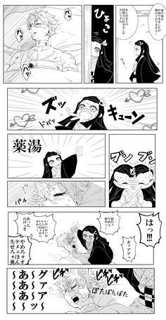Anime Angel, Anime Demon, Otaku Anime, Manga Anime, Cute Manga Girl, Ancient Magus Bride, One Piece Comic, Naruto Sasuke Sakura, Demon Girl