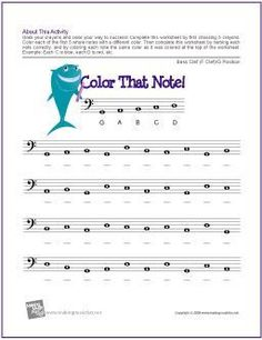 Learn Music Theory with our Free Color That Note! Note Name Worksheet - Bass Clef/G Position. Cello Lessons, Music Theory Lessons, Music Theory Worksheets, Music Flashcards, Flashcards For Kids, Bass Clef Notes, Piano, Notes Free, Music Lesson Plans