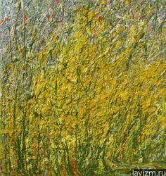 фото: Картина Желтые полевые цветы Nature Summer | фотограф: | WWW.PHOTODOM.COM Картина Желтые полевые цветы http://lavizm.ru/ #LAVIZM Ekaterina Lebedeva #followback Contemporary #Art