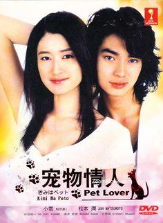 Kimi wa petto (Japan, Series, 2003), starring Koyuki and Jun Matsumoto. 8/10