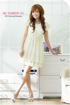 Korean fashion yellow dress