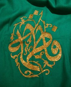 "Arabic calligraphy ""Fatima"" in metallic gold embroidered on an emerald green cashmere shawl www. Blanket Shawl, Cashmere Shawl, Islamic Calligraphy, Metallic Gold, Islamic Art, I Fall In Love, Emerald Green, Letters, Gift Ideas"