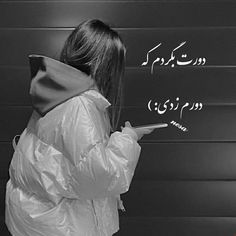 Persian Poetry, Love Pictures
